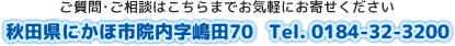 大人の上質  Gクラフト 20cm ゴリラ ジークラフト モンキー GC-019用モノショックスイングアーム モンキー(NSR)用 モンキー トリプルスクエア 20cm - ジークラフト, 尾島町:01351af7 --- gr-electronic.cz
